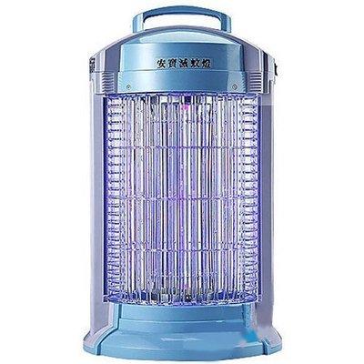 【EASY】 現貨 /  安寶(AB-9849B新安規) 15W捕蚊燈 另售(9849A/ 9100A)/ 兩台運費140元 新北市