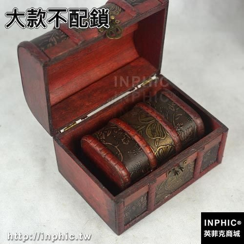 INPHIC-仿古歐式公主帶鎖木盒桌面創意雜物首飾收納盒包裝盒復古裝飾擺設-大款不配鎖_S2787C