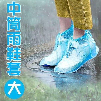 【贈品禮品】A3370 中筒雨鞋套- L/有底鞋套/加厚/防滑/防水雨鞋套/雨靴/雨衣/雨傘/雨具/另售/加長型/高筒/