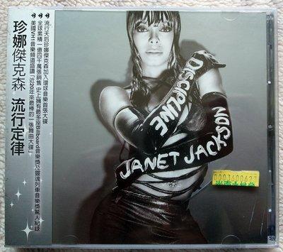 ◎2008全新CD未拆!21首-珍娜傑克森-流行定律-Janet Jackson-Discipline等22首好歌◎舞曲