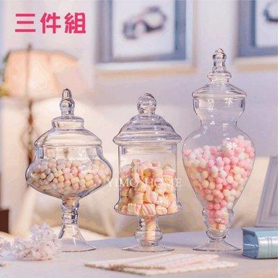 *蕾絲公主*現折200方案*歐式時尚高腳玻璃糖果罐三件組出租~婚禮佈置、夢幻candy bar、主題週歲生日
