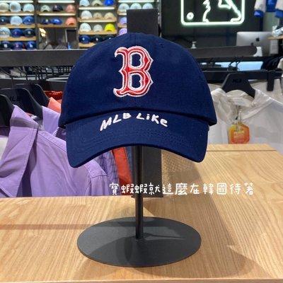 MLB 100% 韓國代購 MLB 洋基帽 棒球帽 32CPUD111-43N LIKE BRIM 深藍色B棒球帽