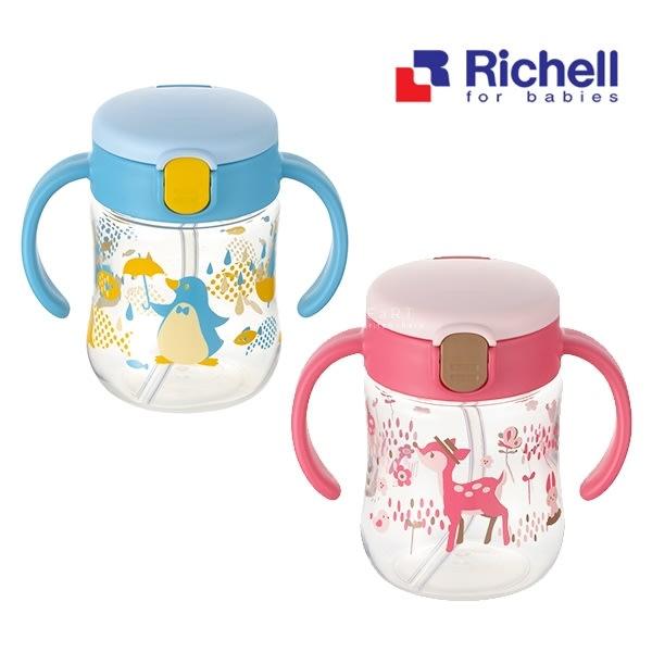 ☘ 板橋統一婦幼百貨 ☘  Richell 利其爾 萌答答 花間鹿吸管水杯200ML 兒童喝水杯