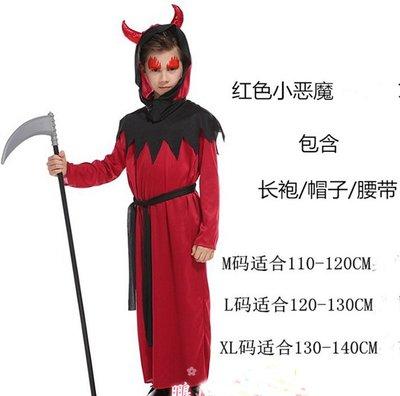 高雄艾蜜莉戲劇服裝表演服*萬聖節兒童紅色惡魔服裝-購買價$450元