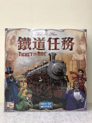 【桌遊世界】可開收據!正版桌遊,送牌套 Ticket To Ride USA 鐵道任務美國版 美國篇