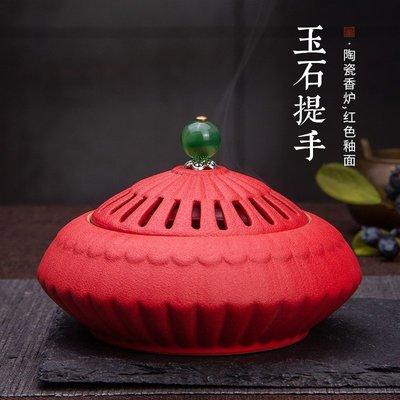 創意香爐陶瓷盤香爐家用室內檀香熏香爐 家居裝飾茶道擺件
