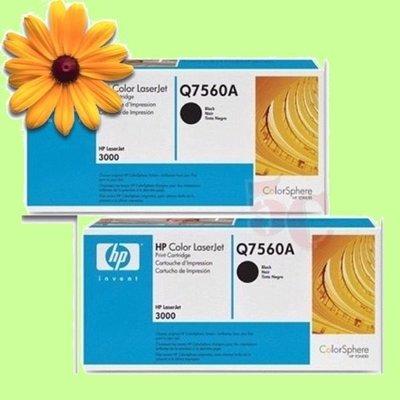5Cgo【權宇】HP Q7560A 黑色原廠碳粉匣 (1黑) CLJ2700/3000 全新公司貨  會員扣5%