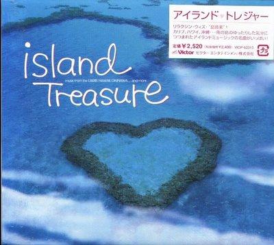 (日版全新未拆) Island Treasure - 平安隆 BEGIN 喜納昌吉 ALBERTO 関口和之