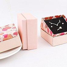 [C.M.平價精品館]7.3*7.3cm小禮物紙盒/首飾盒 包裝盒 耳環/戒指盒 正方形/長方形盒子/紙袋
