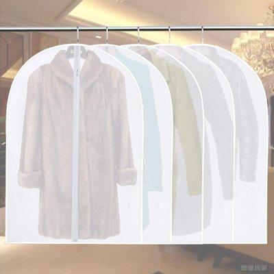 僑豐半透明防水衣物防套衣罩掛袋5件套NNJ-1295【暖暖居家】