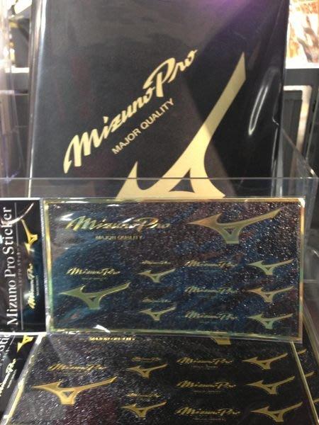 貳拾肆棒球-日本帶回Mizuno pro 金光閃閃金標貼紙組。一組兩張/日製
