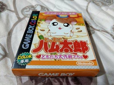 GBC GAME BOY COLOR 哈姆太郎 友情大作戰 (編號16)
