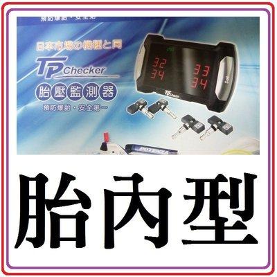 台灣製造只有一組,買新車多出來的,按裝須自行處理唷,物品在高雄市俗俗賣