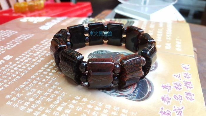西藏瑪卡手排手珠 蝙蝠造型福氣天然純淨老礦新採 磁場乾淨 能量強 【東大開運館】