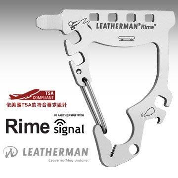 【ARMYGO】Leatherman 多功能口袋工具