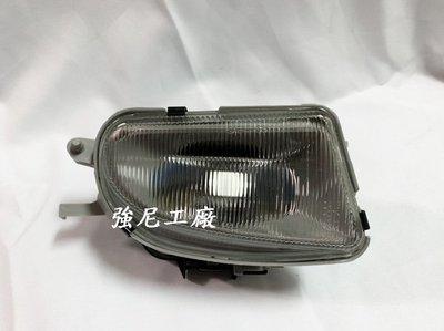 ☆☆☆強尼工廠☆☆☆全新賓士 BENZ W210 99 00 01 原廠型 霧燈