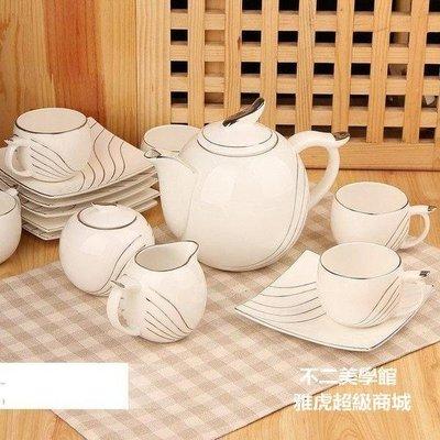 【格倫雅】特級歐式15頭骨瓷咖啡具茶具咖啡壺咖啡杯茶杯套裝商務禮品74444[g-l-y33