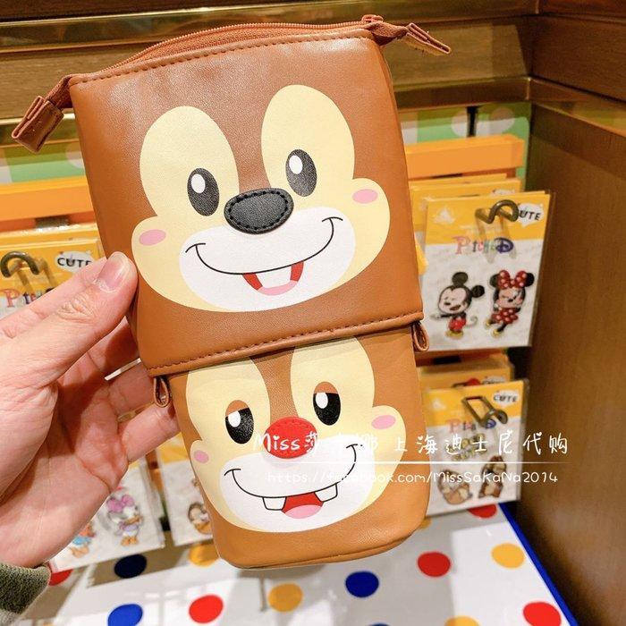 Miss莎卡娜代購【上海迪士尼樂園】﹝預購﹞奇奇蒂蒂 花栗鼠 Q版圖案 伸縮收納筆袋 化妝包 小物收納包 零錢包