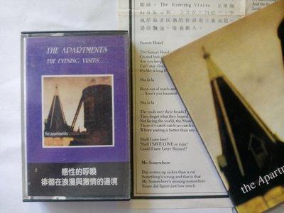 傳奇的台灣水晶台版卡帶錄音帶 The Apartments 1985年專輯 Evening Visits 浪漫感性的呼喚