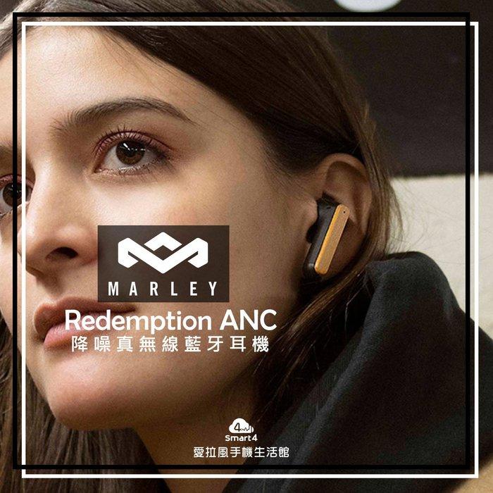 【台中愛拉風│真無線藍芽耳機】美國雷鬼教父 Marley Redemption ANC 主動式降噪 IPX4防水 觸控式