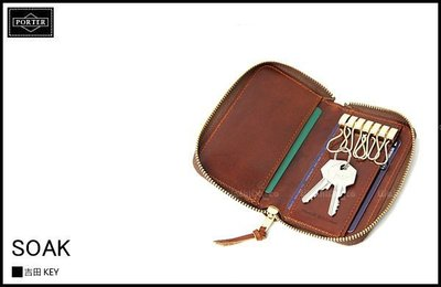 WaShiDa PLUS+【日本 吉田 PORTER × SOAK 牛皮 系列 拉鍊 鑰匙包 】- 預訂 101-06004