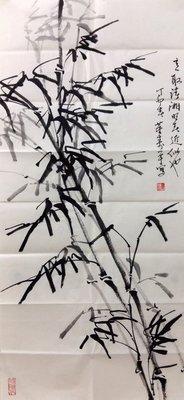 名人字畫手繪 董壽平 國畫 墨竹 贈作者簡介原圖