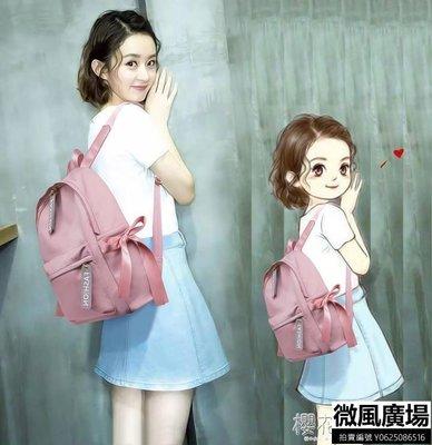 雙肩包女2018新款韓版潮原宿ulzzang高中學生書包ins帆布校園背包 免運