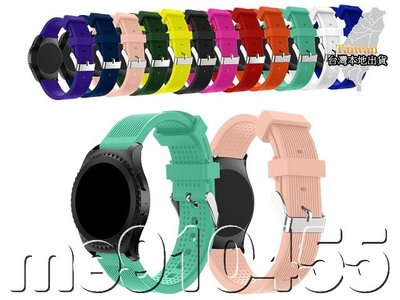 Garmin 佳明 vivoactive3 錶帶 智能錶帶 運動錶帶 vivomove hr 矽膠錶帶 腕帶 表帶