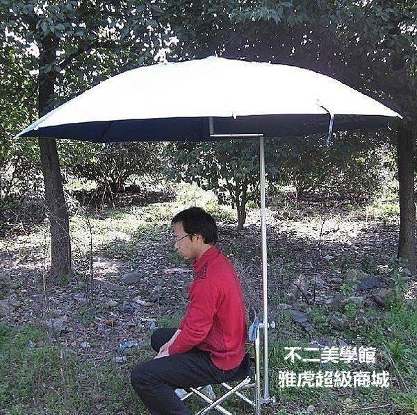 【格倫雅】^釣魚傘2米/2.2米雙彎90度鋁合金防紫外線 可調45度超輕 釣魚傘 戶4