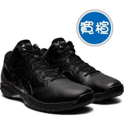 ASICS GELHOOP V12 進階 高筒 寬楦 男女籃球鞋 1063A020-001 贈頭帶 20SSO