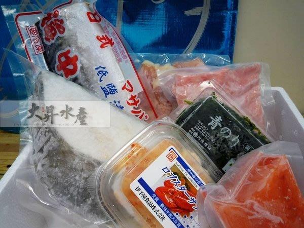 【大昇水產】嚴選海陸福袋開摧特賣-鯖魚/鱈魚/鮭魚/海苔/龍蝦沙拉/雞腿/松板豬**免運**
