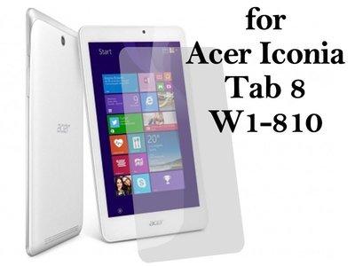 [GIFUTO] 宏碁 ACER Iconia Tab 8 W1-810  螢幕保護貼 屏幕保護膜