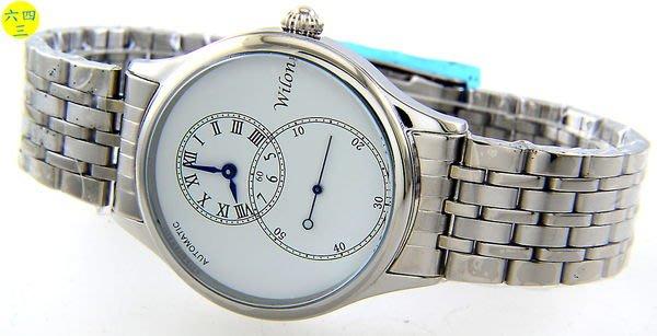 (六四三精品)大錶徑4.0公分.全不銹鋼錶殼及錶帶.秒針分離.自動上鍊機械錶.(白)