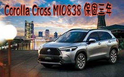 (小鳥的店)豐田 Corolla CROSS MIO 838 行車紀錄器 GPS 1080P WIFI 60fps