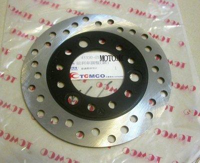 《MOTO車》TCMCO優質副廠 豪邁圓盤 DIO碟盤 豪漢 KIWI 高手100 煞車圓盤 碟盤(鋼質),品質超優!