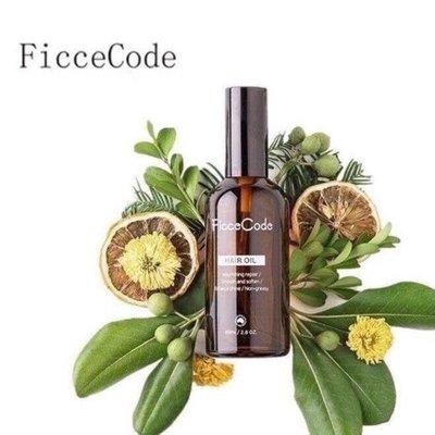 FicceCode 菲詩蔻輕盈潤澤護髮油80ml  澳洲原裝進口