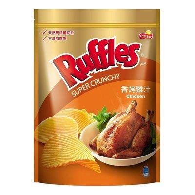 卓佑小舖♥Ruffles 樂事波樂 香烤雞汁味 450g 好市多 COSTCO洋芋片