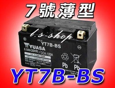 ☼ 台中電池 ►湯淺YUASA機車電瓶 (YT7B-BS) GT7B-BS 7號薄型電池 山葉新勁戰 BWS125 台中市