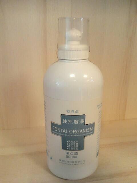 【喜樂之地】殺菌威力寶 純然潔淨漱口水 500ml/瓶