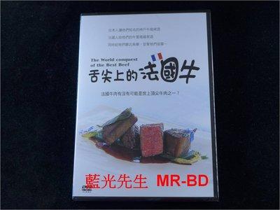 [DVD] - 舌尖上的法國牛 The World conquest of the Best Beef ( 台灣正版 )