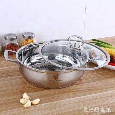 火鍋盆 鍋具304不銹鋼湯鍋火鍋鍋電磁爐家用商用不銹鋼鍋不粘鍋厚 df6632