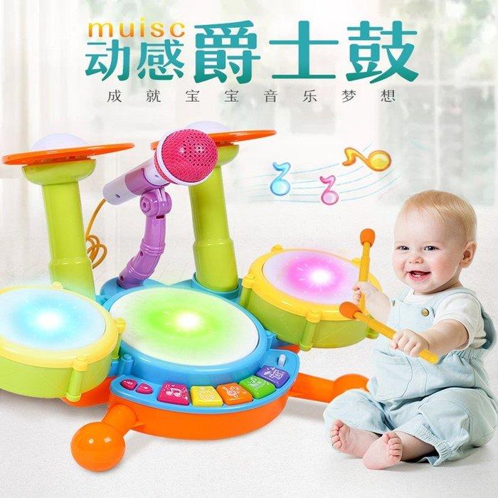 兒童架子鼓寶寶樂器男孩初學者敲打爵士鼓女孩音樂3-6歲玩具(充電款)