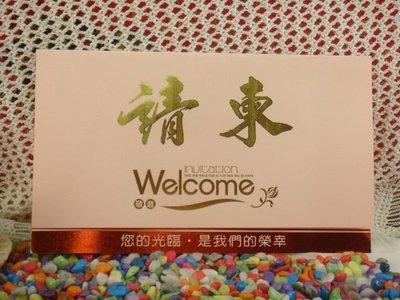 【空白邀請卡、開幕誌慶、生日卡】☆獅子王印刷☆#151207B 嘉義縣
