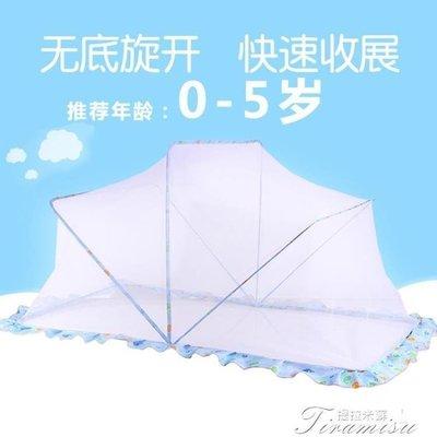 ZIHOPE 蚊帳 嬰兒蚊帳罩可折疊便攜式新生兒寶寶兒童小孩蒙古包帶支架通用無底ZI812