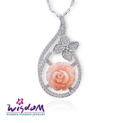 天然海洋紅珊瑚 璀璨粉紅玫瑰墜飾(不含鍊)情人節/母親節/生日 送禮/自用 威世登時尚珠寶