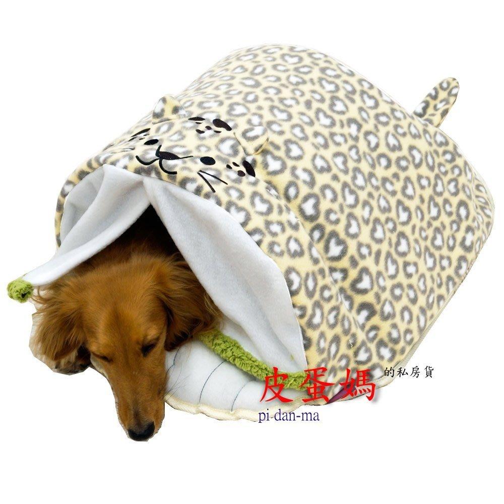 皮蛋媽的私房貨】bed0025帳棚睡袋豹紋睡毯-保暖睡墊-超隱密帳篷窩-床-睡