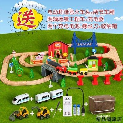木製玩具 木製軌道組 兒童玩具 軌道橋 一點木質小火車軌道套裝車磁性電動車頭3-5-7歲男孩積木兒童玩具