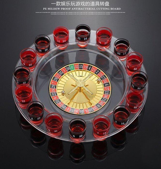 *蝶飛*俄羅斯幸運轉盤 酒具16杯輪盤 轉盤 酒杯轉轉樂 俄羅斯輪盤 酒吧 ktv用品 酒令轉盤