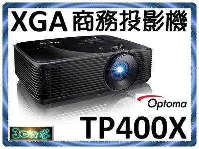現貨含稅☆台北實體門市☆ OPTOMA 奧圖碼 XGA TP400X 商務 投影機 4000流明 對比度22000:1