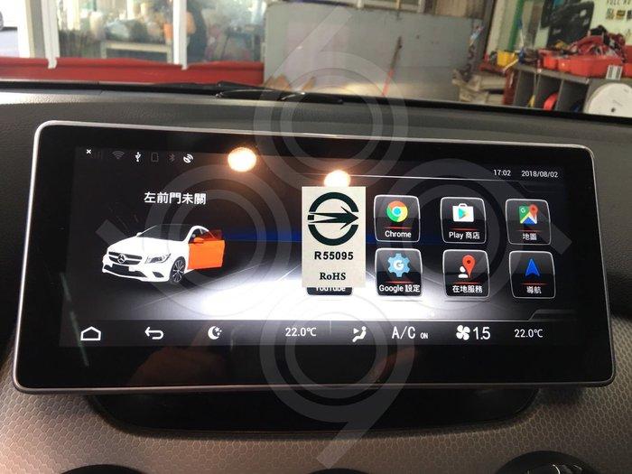 BENZ 賓士 B200-10吋安卓專用機 .Android.觸控螢幕.usb.導航.網路電視.公司貨保固一年